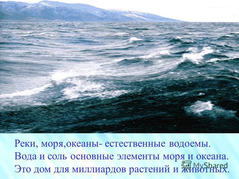 Так выглядит Земля с высоты 36 000 км. 2/3 её поверхности занимает вода.
