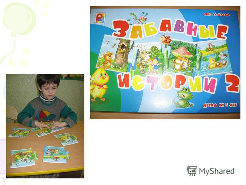 Картинки для развивающих уголков в детском саду