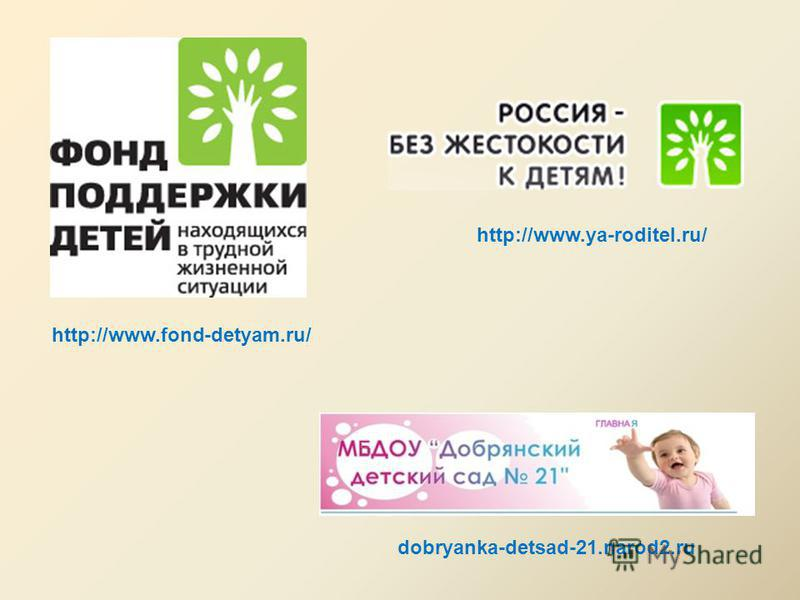 Телефон доверия для детей, подростков и их родителей 8-800-2000-122
