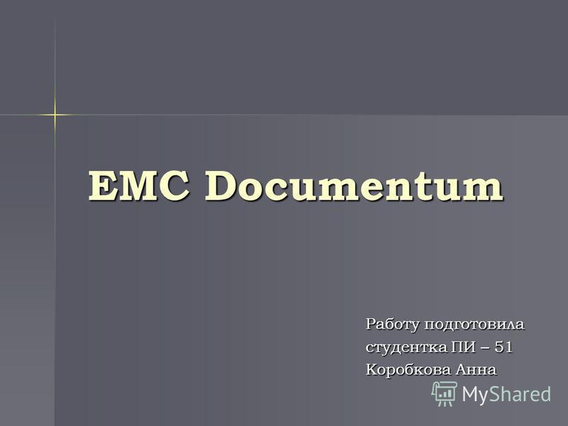 EMC Documentum Работу подготовила студентка ПИ – 51 Коробкова Анна