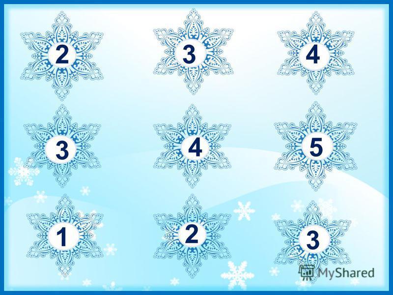 3 декабрь январь февраль