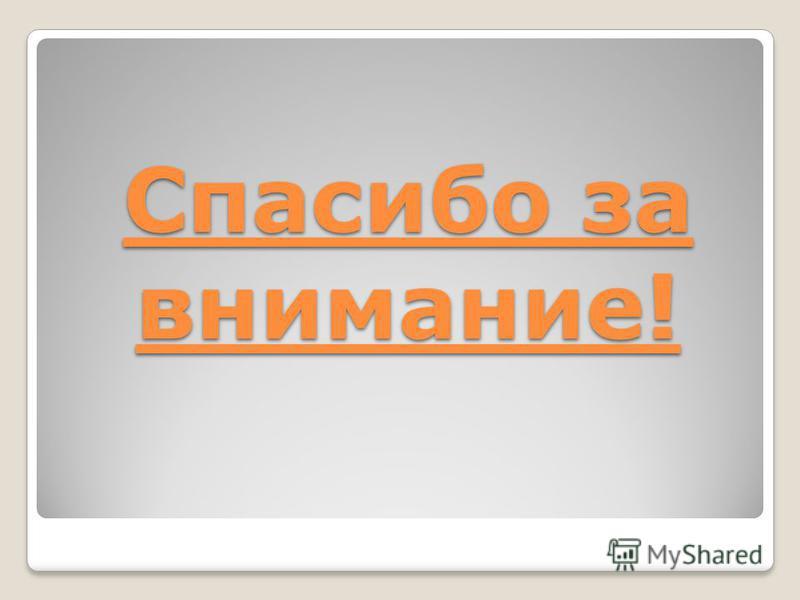 http://www.wm- painting.ru/plugins/p19_image_de sign/images/1597. jpg http://www.wm- painting.ru/plugins/p19_image_desig n/images/1587. jpg http://www.wm- painting.ru/plugins/p19_image_desig n/images/663. jpg http://www.wm- painting.ru/plugins/p19_im