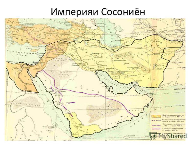 Империяи Сосониён