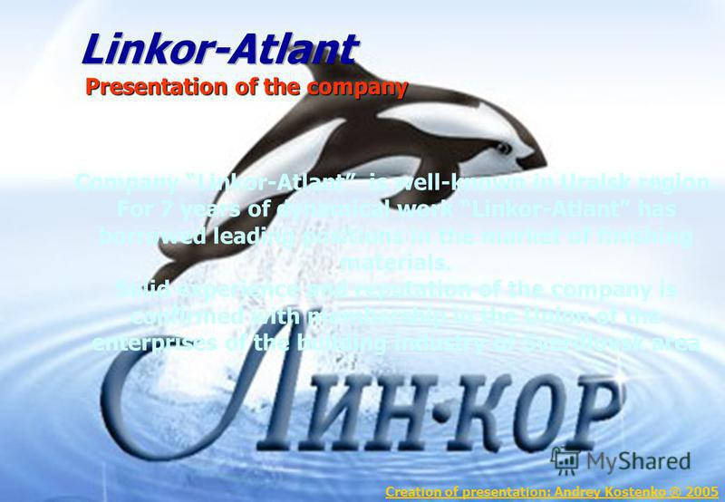 Company Linkor-Atlant is well-known in Uralsk region. For 7 years of dynamical work Linkor-Atlant has borrowed leading positions in the market of finishing materials. Solid experience and reputation of the company is confirmed with membership in the