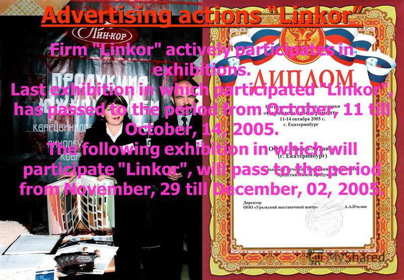 Advertising actions Linkor Firm