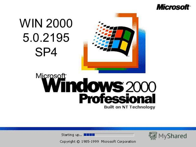 WIN 2000 5.0.2195 SP4
