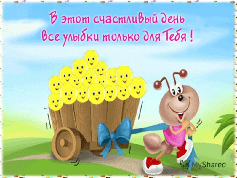 23.07.2015http://aida.ucoz.ru3