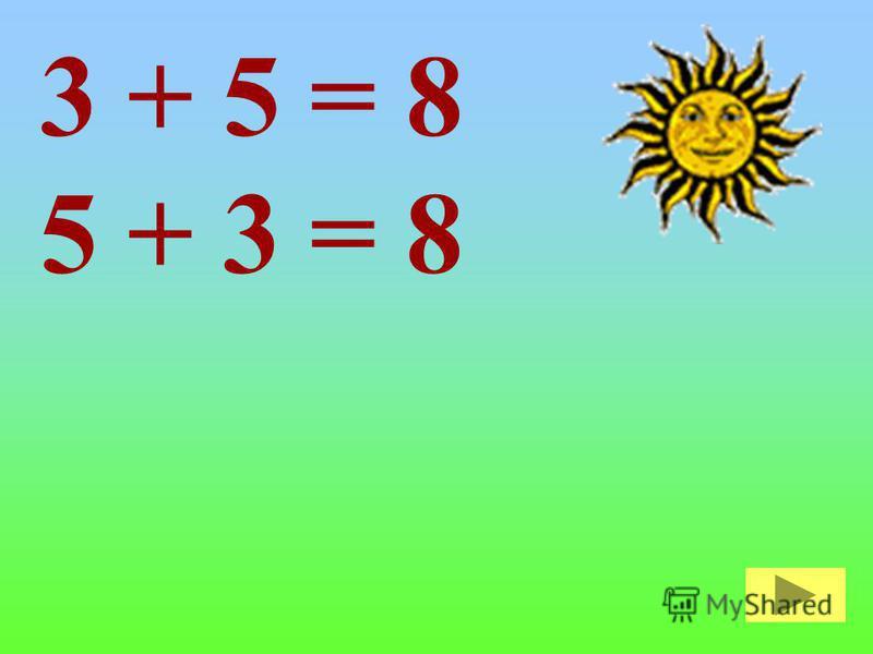 3 + 2 = 5 5–2 =35–3 =2
