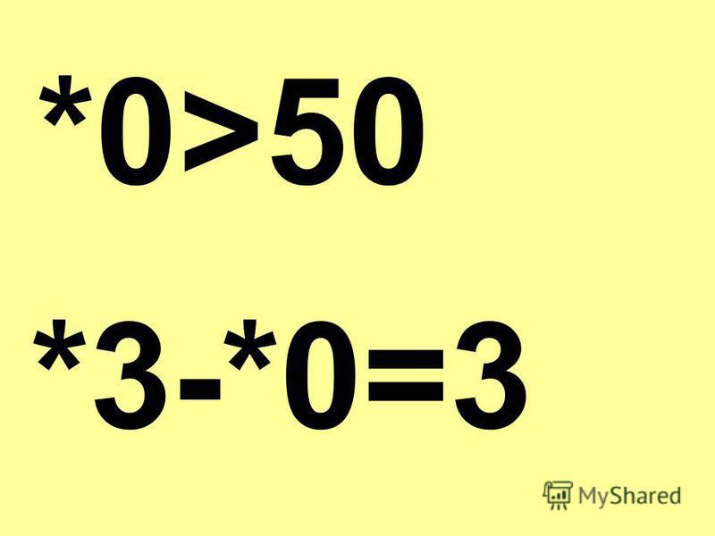 8 * < 85 *0+5=65