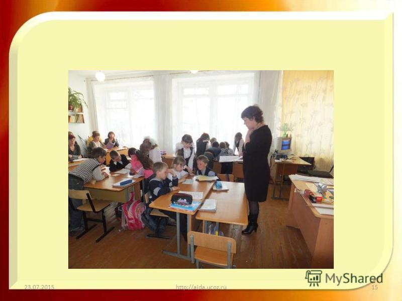 23.07.2015http://aida.ucoz.ru15