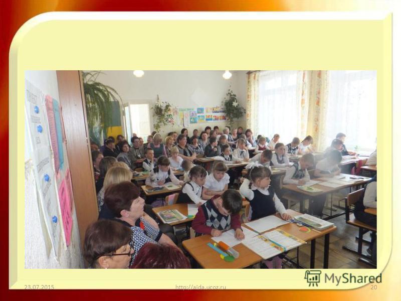 23.07.2015http://aida.ucoz.ru20
