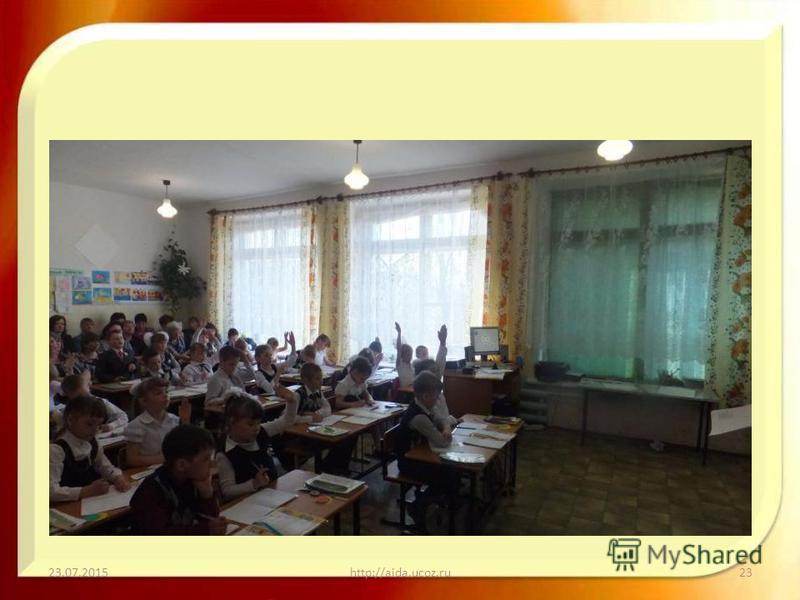 23.07.2015http://aida.ucoz.ru23