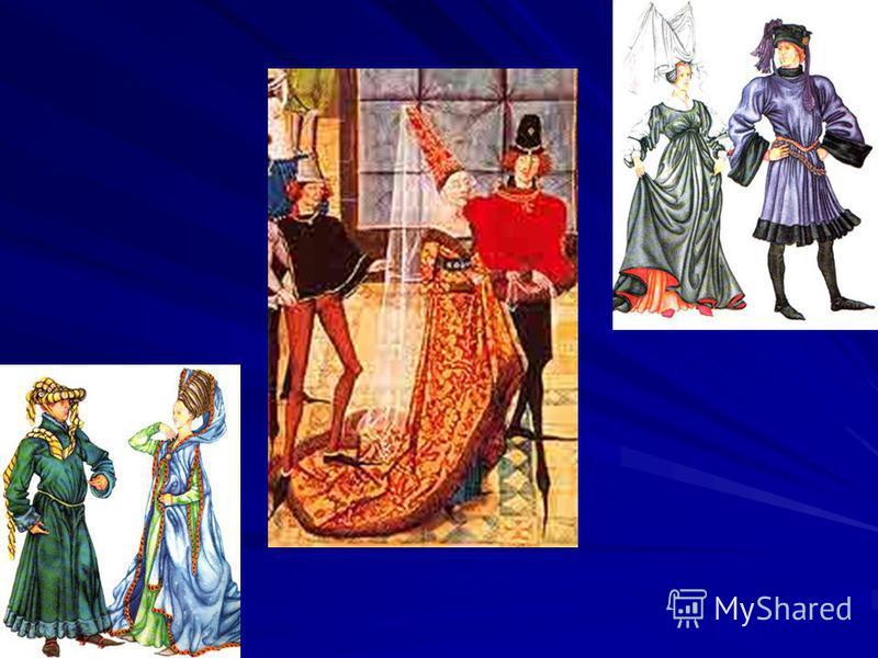Средневековая одежда богатых горожан