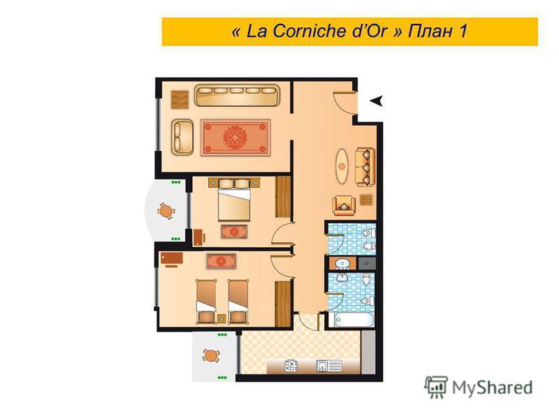 « La Corniche dOr » План 1