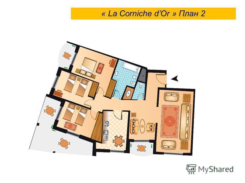 « La Corniche dOr » План 2