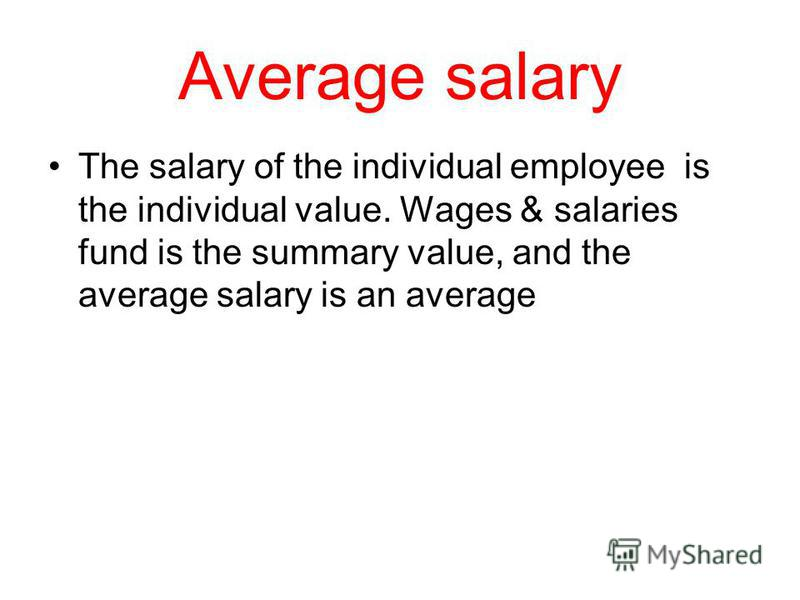 Examples of IRA The average salary shows how much one employee earns. What do we take in the numerator and denominator of the IRR? A - amount of funds paid to all employees = wages & salaries fund; B - number of employees