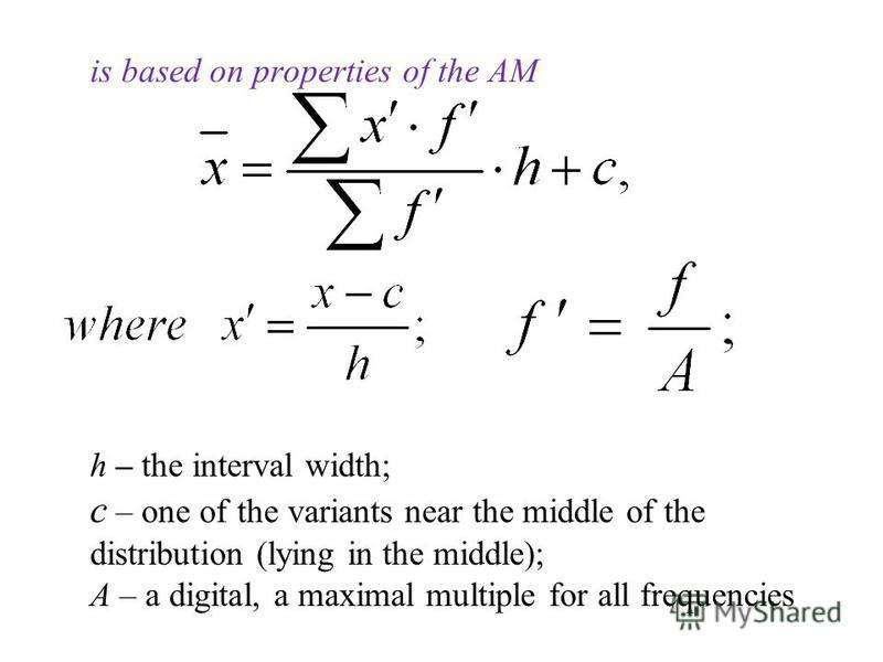 Simplified calculation of the arithmetic mean for a frequency distribution