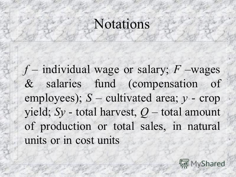 Notations P – price of a good, q – quantity of sold (produced) goods; pq – value (monetary worth) of sold (produced) goods, turnover; z - unit cost (себестоимость); zq – total cost, t - labor intensiveness (трудоемкость) of producing a good; w – labo