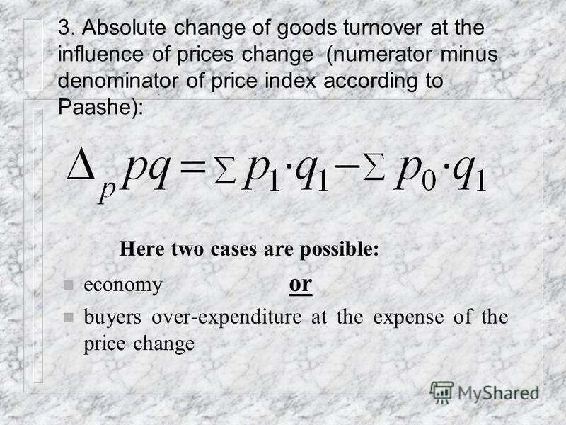 2. Absolute change in goods turnover at the unfluence of quantity change of the goods sold (numerator minus denominator of the general physical volume of goods turnover index according to Laspeyres):