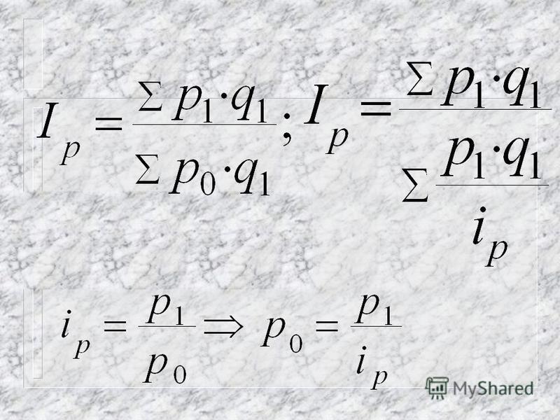 Average harmonic index
