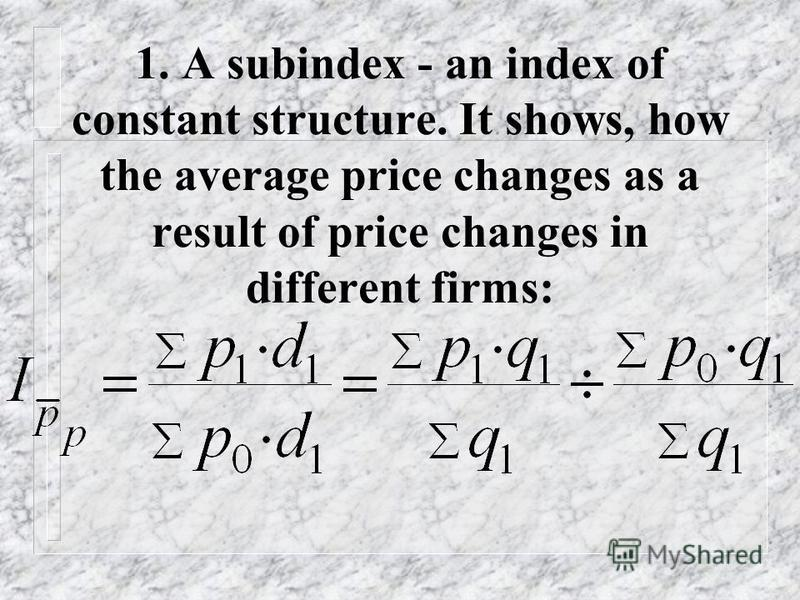 From the formula of an index of variable structure changes it is visible that the average price changes as a result of action of two factors: n change of the prices in different firms; n change of relative density of firms in total amount of realisat