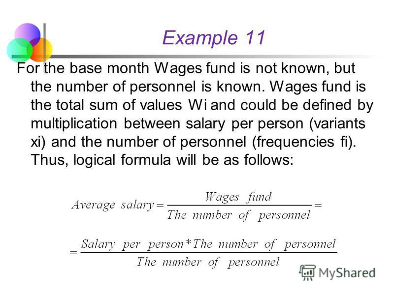 Example 11 First, construct the logical formula, describing the relation between salary, wages fund, and the number of personnel: