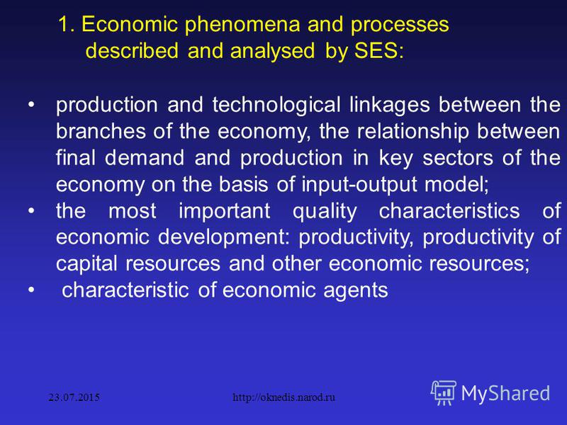 1. Economic phenomena and processes described and analysed by SES: foreign economic relations, the estimation of external market needs; loans, structure and dynamics of international reserves; development of science and technology, the impact of tech