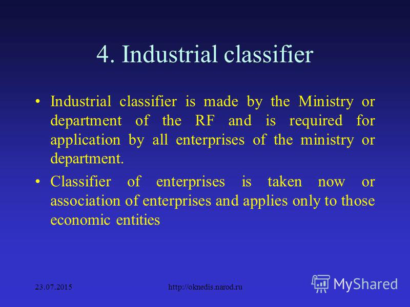 4. Russian classifier National Classification NC is adopted by Russian State Standard and is required for use in certain areas, installed by the developer in consultation with the relevant ministries. A whole system of Russian classifiers, most of wh