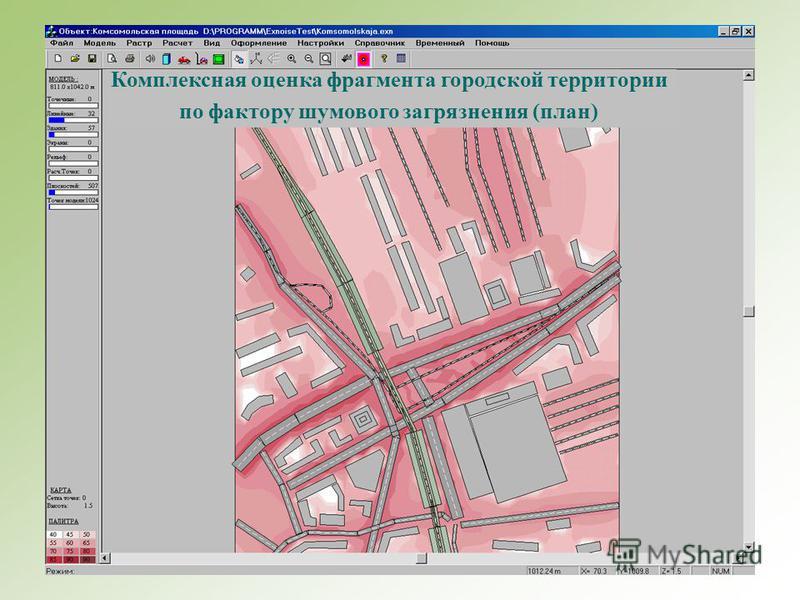 Комплексная оценка фрагмента городской территории по фактору шумового загрязнения (план)