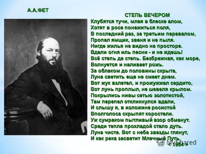 Работа волгоградского художника Владислава Коваля «Степь»