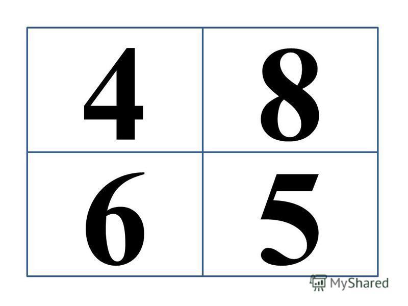 4 65 8