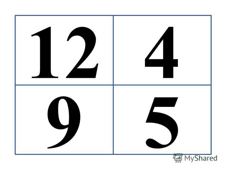 12 95 4