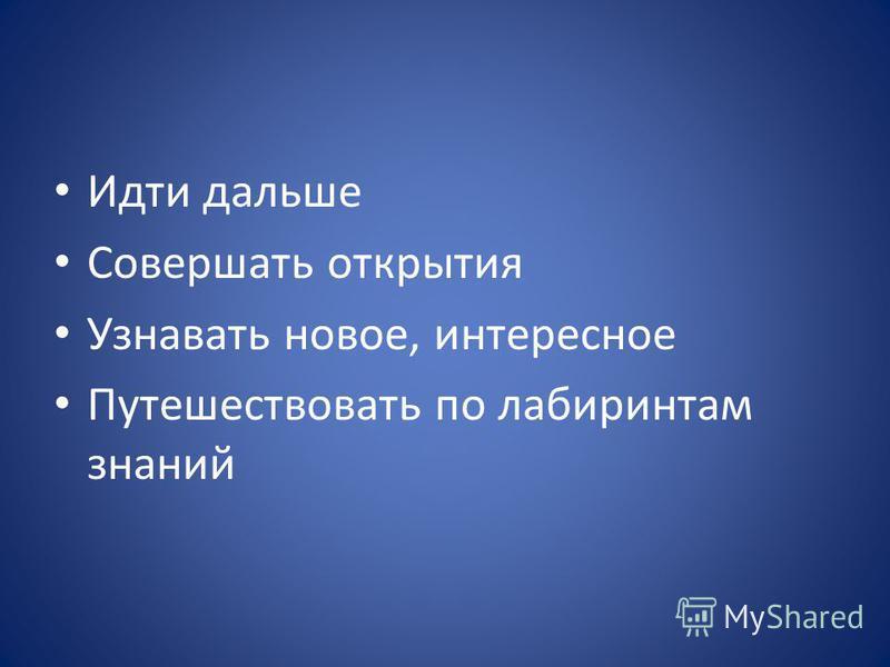Friendship (дружба)