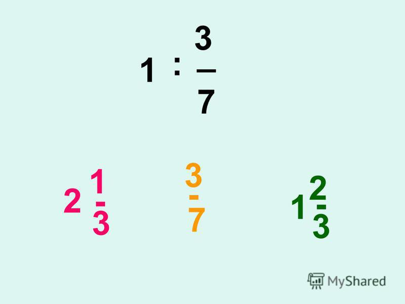 1 : 3 _ 7 2 - 1 3 3 - 7 1 2 - 3