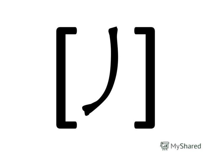 [J][J]