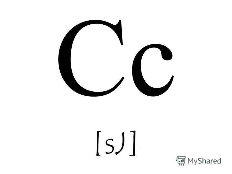 Cc [sJ]