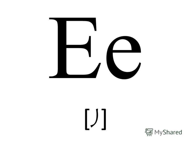 Ee [ J ]