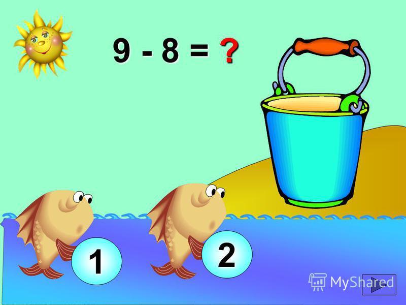 9 - 8 = ? 2 1