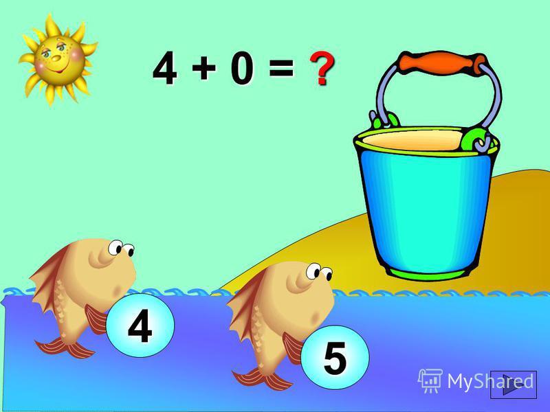 4 + 0 = ? 5 4