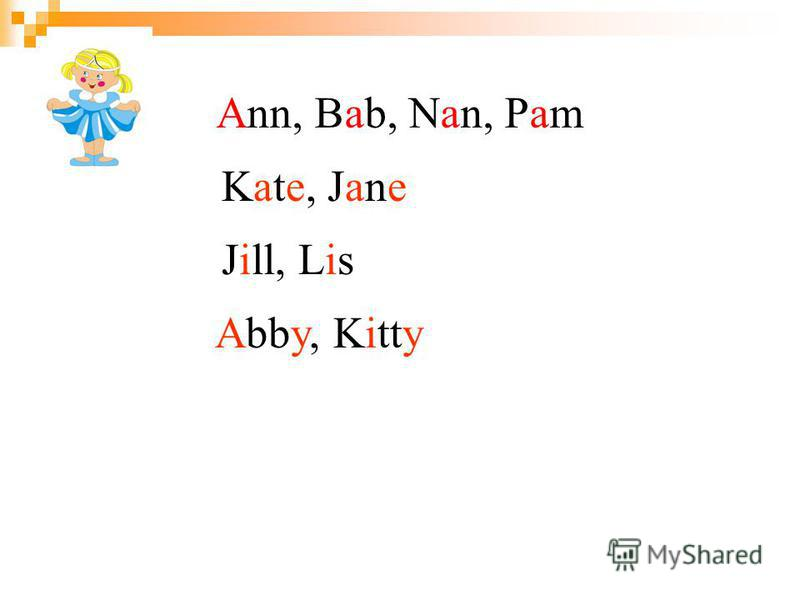 Ann, Bab, Nan, Pam Kate, Jane Jill, Lis Abby, Kitty