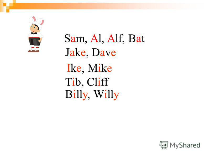 Sam, Al, Alf, Bat Jake, Dave Ike, Mike Tib, Cliff Billy, Willy