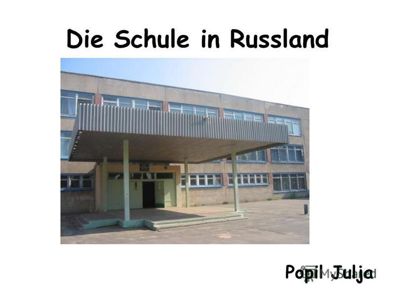 Die Schule in Russland Popil Julja