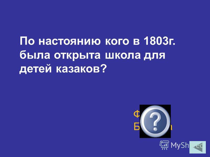 орденом Святого Владимира IV степени с бантом Какой наградой был отмечен Николай Степанович Завадовский?