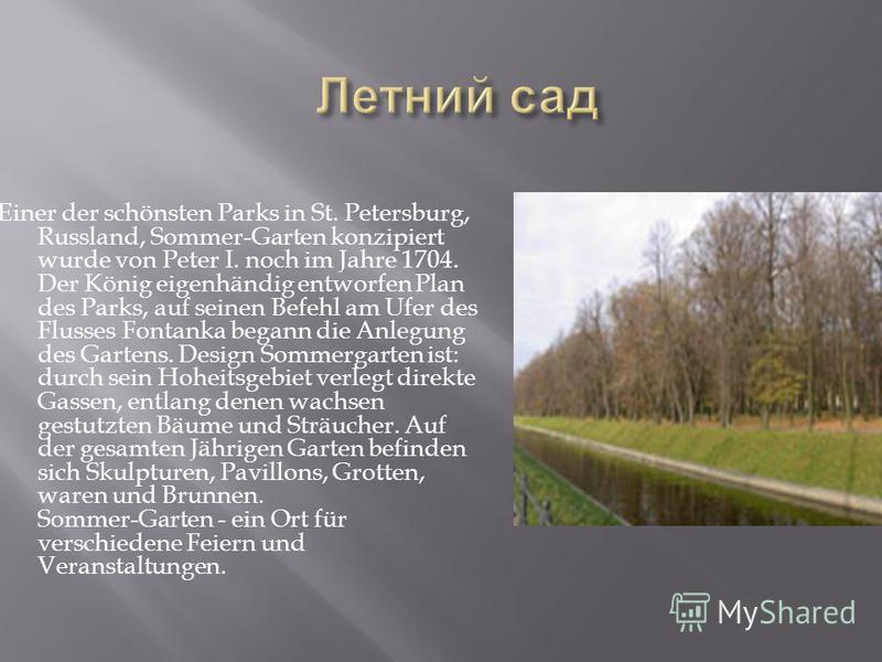 Einer der schönsten Parks in St. Petersburg, Russland, Sommer-Garten konzipiert wurde von Peter I. noch im Jahre 1704. Der König eigenhändig entworfen Plan des Parks, auf seinen Befehl am Ufer des Flusses Fontanka begann die Anlegung des Gartens. Des