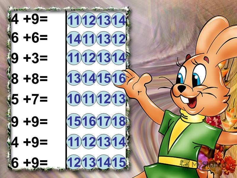 4 +9= 13 111314 9 +3= 6 +6= 4 +9= 5 +7= 8 +8= 9 +9= 6 +9= 121411 12 111314 16151413 12101113 18161715 13111214 15121314