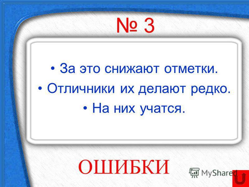 2 Имеет форму креста. Такой символ есть на батарейках. В математике это знак действия. +