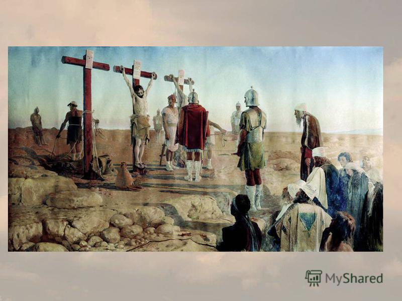 Как вы понимаете выражение «положить душу за друзей своих»? Согласны ли вы с тем, что самая большая жертва – жертвовать своей жизнью ради спасения людей? (Ин.15:12-13)