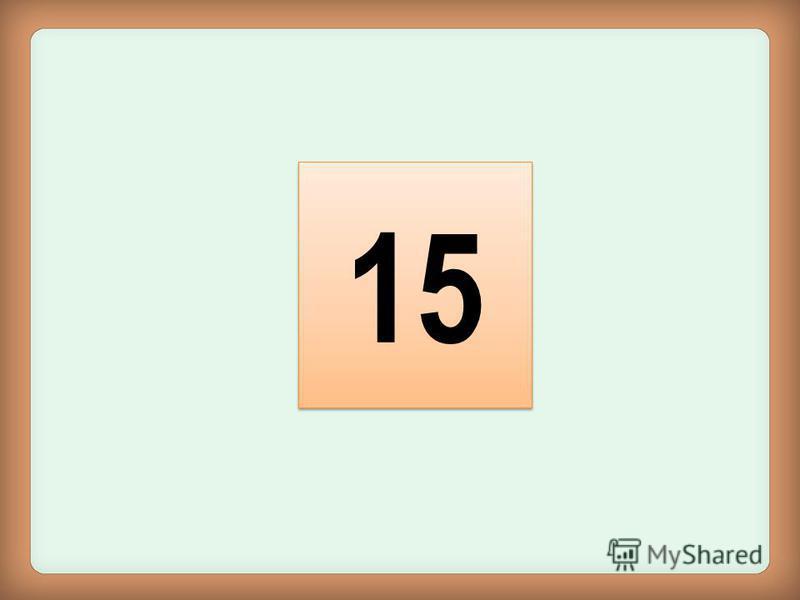 15 15