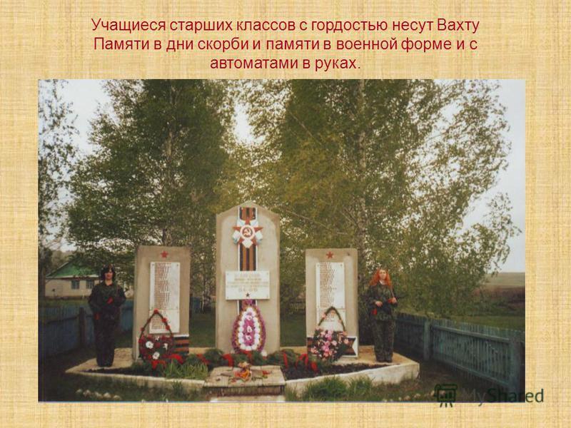 Торжественное открытие Обелиска 1990 год.