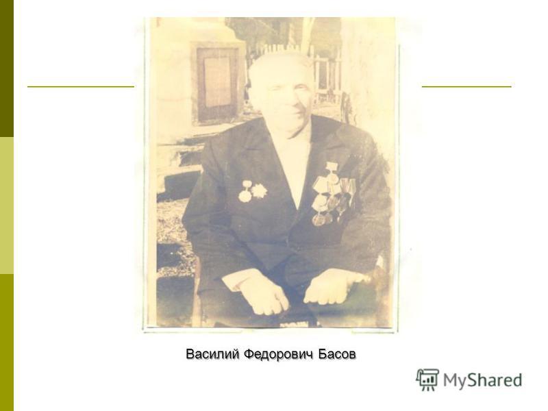Фотография 1990 года, в то время в селе проживало 15 ветеранов ВОВ.